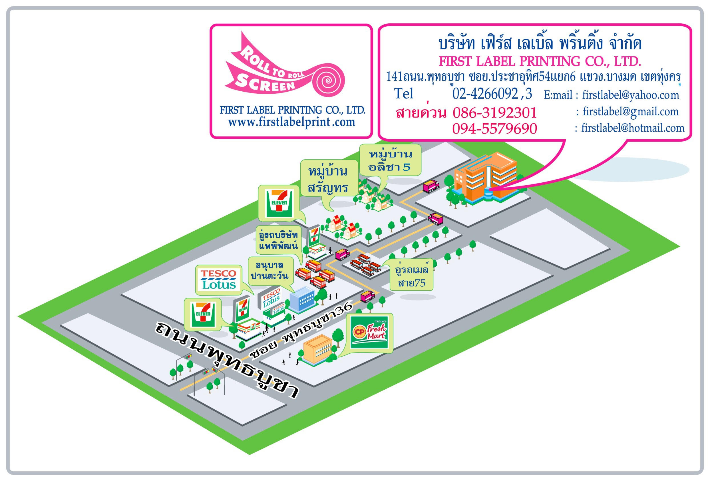 map thaifirst